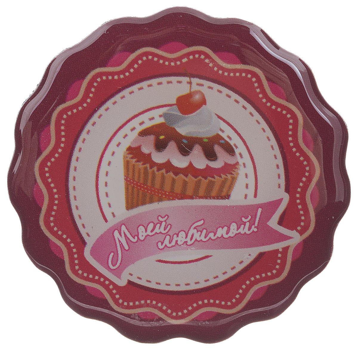 Магнит Феникс-презент Моей любимой!, диаметр 5 см1053683Магнит круглой формы Феникс-презент Моей любимой!, выполненный из агломерированного феррита, станет приятным штрихом в повседневной жизни. Оригинальный магнит, декорированный изображением пирожного, поможет вам украсить не только холодильник, но и любую другую магнитную поверхность. Материал: агломерированный феррит.