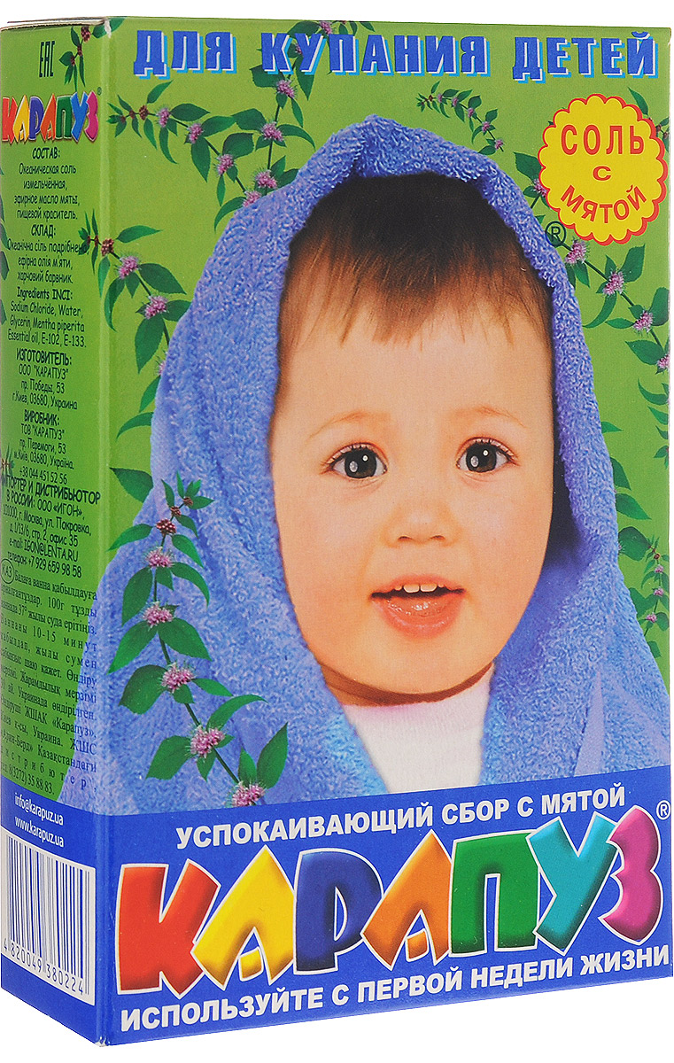 Карапуз Соль для ванны детская с мятой 500 г380224Соль для ванн Карапуз с ароматом мяты поможет превратить процедуру купания в более спокойный и желанный процесс для ребенка.Экологически чистая соль с экстрактами трав обогащает воду минералами, необходимыми для здоровья ребенка. Экстракты трав содержат эфирные масла, флавоноиды, ментол и аскорбиновую кислоту, которые совместно с солью обеспечивают нежной коже малыша хороший уход. Солевые ванночки питают, увлажняют кожу ребенка, снимают раздражения. После принятия ванн с солью Карапуз кожа малыша станет мягкой и нежной. Хороший сон вашему малышу обеспечен.Регулярное принятие солевых ванн способствует расслаблению, снижению усталости, повышению иммунитета, а также заживлению потертостей и царапин.