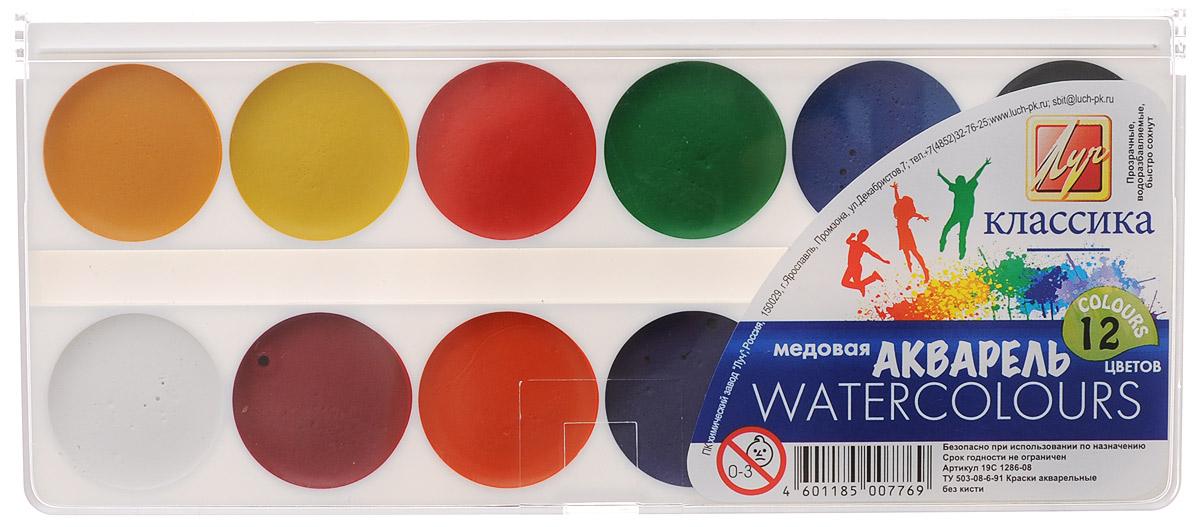 Луч Акварельные краски Классика 12 цветовFS-00103Акварельные краски Луч Классика, 12 цветов идеально подойдут для детского художественного творчества, изобразительных и оформительских работ. Краски мягко ложатся на бумагу, легко смешиваются между собой, не крошатся и не смазываются, быстро сохнут. В качестве красящего элемента использованы натуральные пигменты. В процессе рисования у детей развивается наглядно-образное мышление, воображение, мелкая моторика рук, творческие и художественные способности, вырабатывается усидчивость и аккуратность.Краски упакованы в пластиковый пенал.