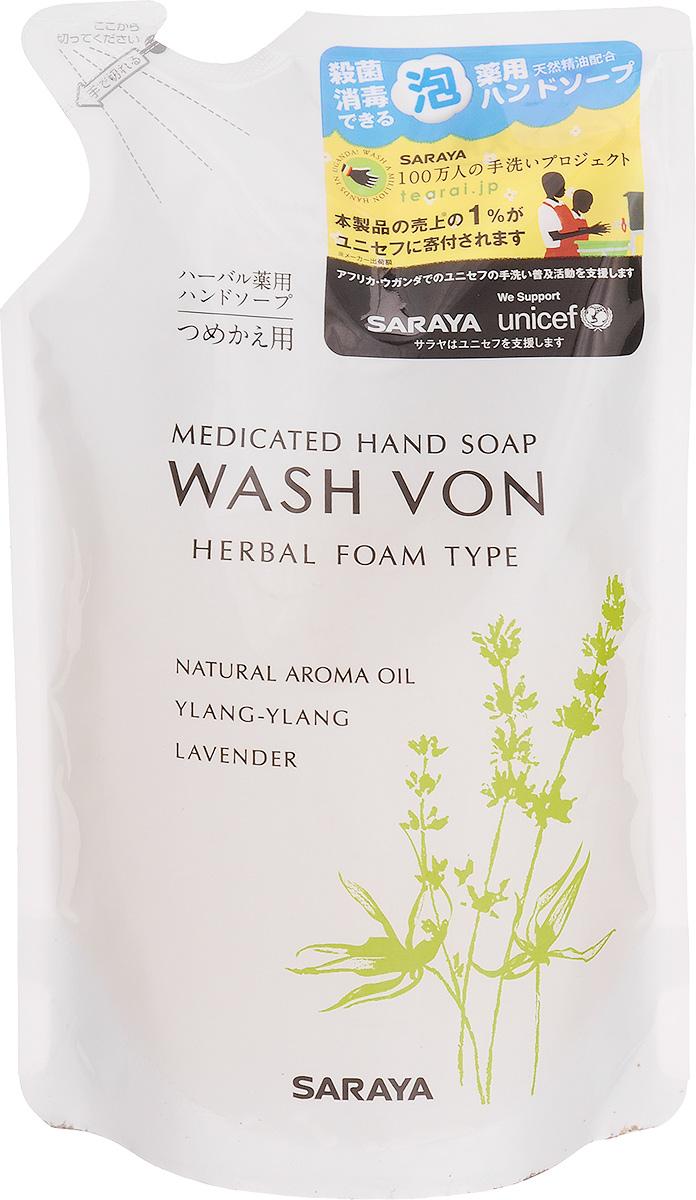 Жидкое пенящееся мыло для рук Saraya Wash Von, 280 мл121265575Натуральное пенящееся мыло для рук Saraya Wash Von предназначено для ежедневного использования. Благодаря содержанию увлажняющих компонентов не сушит кожу, подходит для чувствительной кожи. Эфирные масла лаванды и иланг-иланга оказывают успокаивающее действие и питают кожу. Экономично в использовании. Обладает антибактериальным действием. Содержание натуральных компонентов >95%, не содержит искусственных ароматизаторов и красителей.Состав: вода, амфолитный сурфактант на основе кокосового масла, глицерин, бутиленгликоль, о-цимен-5-ол (антибактериальный компонент, 0,2%), тетранатриевая соль ЭДТА, эфирное масло лаванды, эфирное масло иланг-иланга.Объем: 280 мл.Товар сертифицирован.