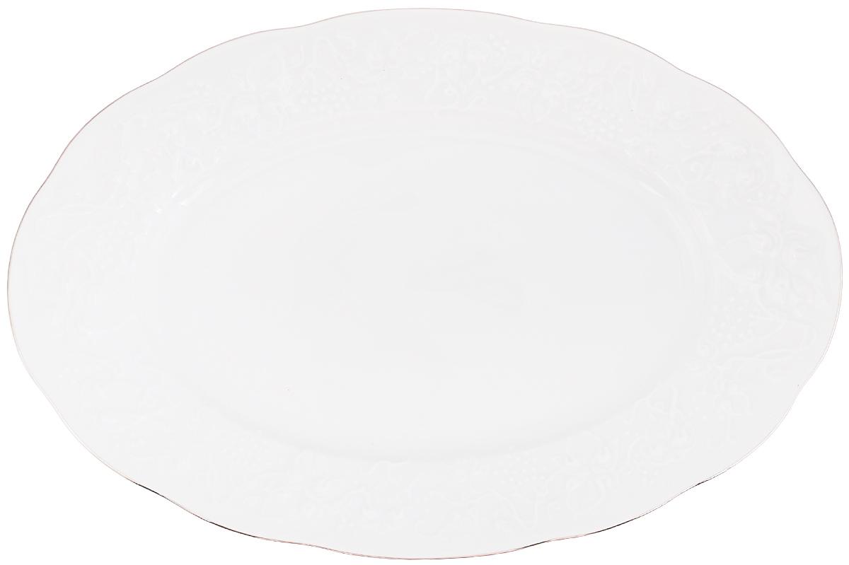 Блюдо La Rose Des Sables Vendanges, цвет: белый, серебристый, 28 см х 19 см115510Овальное блюдо La Rose Des Sables Vendanges, выполненное из высококачественного фарфора, декорировано рельефным изображением цветов. Блюдо сочетает в себе изысканный дизайн с максимальной функциональностью. Блюдо La Rose Des Sables Vendanges идеально подойдет для сервировки стола и станет отличным подарком к любому празднику.Размер блюда: 28 см х 19 см.Высота блюда: 3 см.