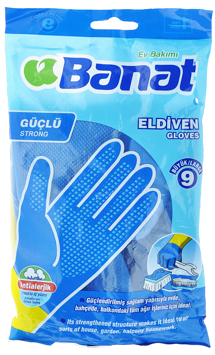 Перчатки хозяйственные Banat, упрочненные, цвет: синий, желтый. Размер S531-105Усиленная прочная структура делает перчатки Banat идеальными для выполнения трудоемких работ при уборке.Особенности перчаток: Особая структура внешней поверхности делает их устойчивыми.Для защиты кожи рук, внутренняя поверхность покрыта хлопковой тканью.Антиаллергические.Могут использоваться во всех нужных местах для выполнения трудоемких работ.