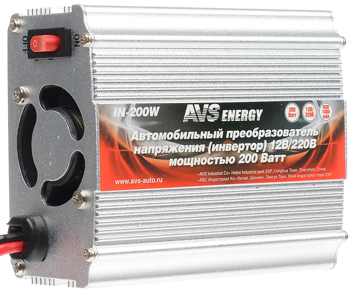 Инвертор автомобильный AVS IN-200W, 200 Вт313100Автомобильный инвертор AVS IN-200W обеспечивает работу различных бытовых устройств, аудио-видео техники, компьютера, ноутбука и многого другого от бортовой сети автомобиля. Подает звуковой сигнал при уменьшении напряжения автомобильной сети до 10,5В. Автоматически отключается в случае перегрева или попадания влаги.Выходное напряжение: АС 220В.Выходная мощность: 200 Вт.Допустимая пиковая мощность: 400 Вт.