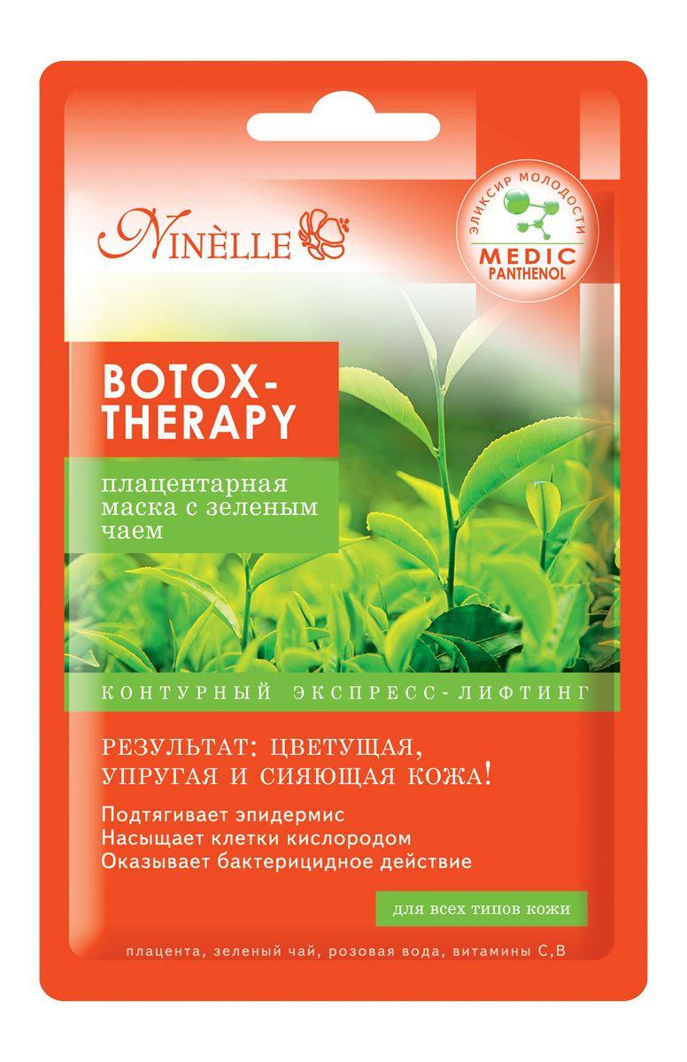 Ninelle Botox-Therapy Плацентарная маска с зеленым чаем, 22 г15005BOTOX - THERAPY плацентарная маска с зеленым чаем обеспечивает контурный экспресс- лифтинг. Плацента усиливает регенеративные процессы в клетках кожи и подтягивает эпидермис. Витамина В и С насыщают клетки кислородом и стимулируют синтез коллагена. Розовая вода и зеленый чай усиливают защитные свойства кожи, а также оказывают бактерицидное воздействие. Результат: цветущая, упругая и сияющая кожа! Рекомендуется применять курсом- ежедневно в течение 10 дней, далее 1-2 раза в недлю утром или вечером