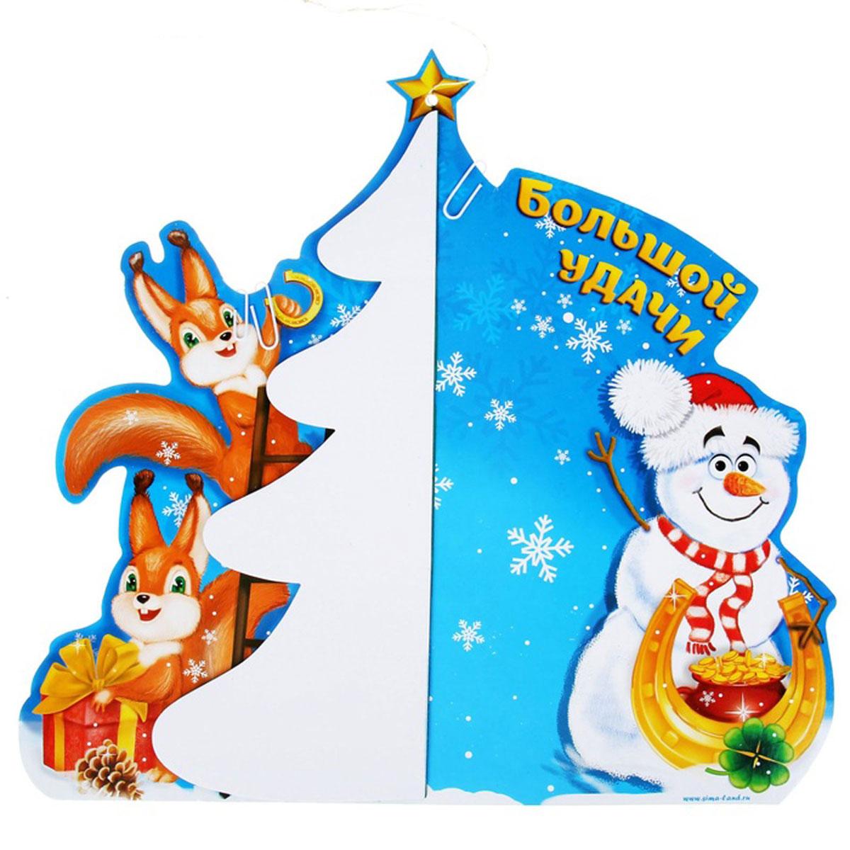 Украшение новогоднее Sima-land Большой удачи, объемное, 33 см х 32,6 смNLED-454-9W-BKУкрашение новогоднее Sima-land Большой удачи, изготовленное из картона, отлично подойдет для декорации вашего дома. Украшение выполнено в виде раскрывающейся гофрированной ели, декорированной снежинками, снеговиком и бельчатами. С помощью специальной текстильной петельки его можно повесить в любом понравившемся вам месте. Новогодние украшения всегда несут в себе волшебство и красоту праздника. Создайте в своем доме атмосферу тепла, веселья и радости, украшая его всей семьей.