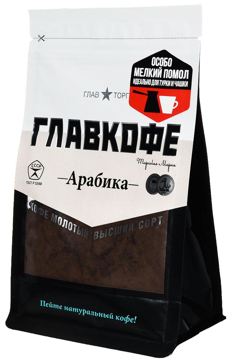 Главкофе Арабика кофе молотый, 150 г0120710Главкофе Арабика - напиток с крепкими традициями. Это строгий отбор зерен по единому стандарту, честное производство и интернациональная рецептура, рождающая самые приятные воспоминания.