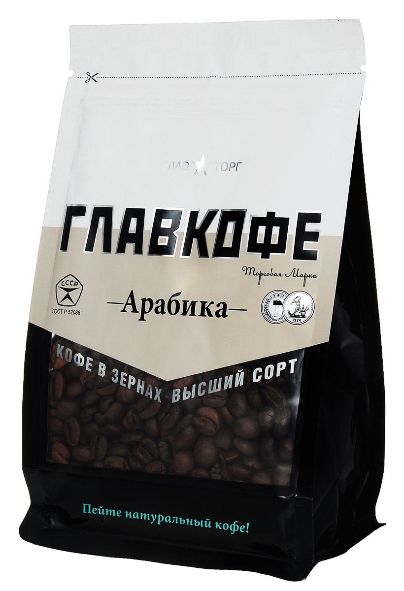Главкофе Арабика кофе в зернах, 150 г