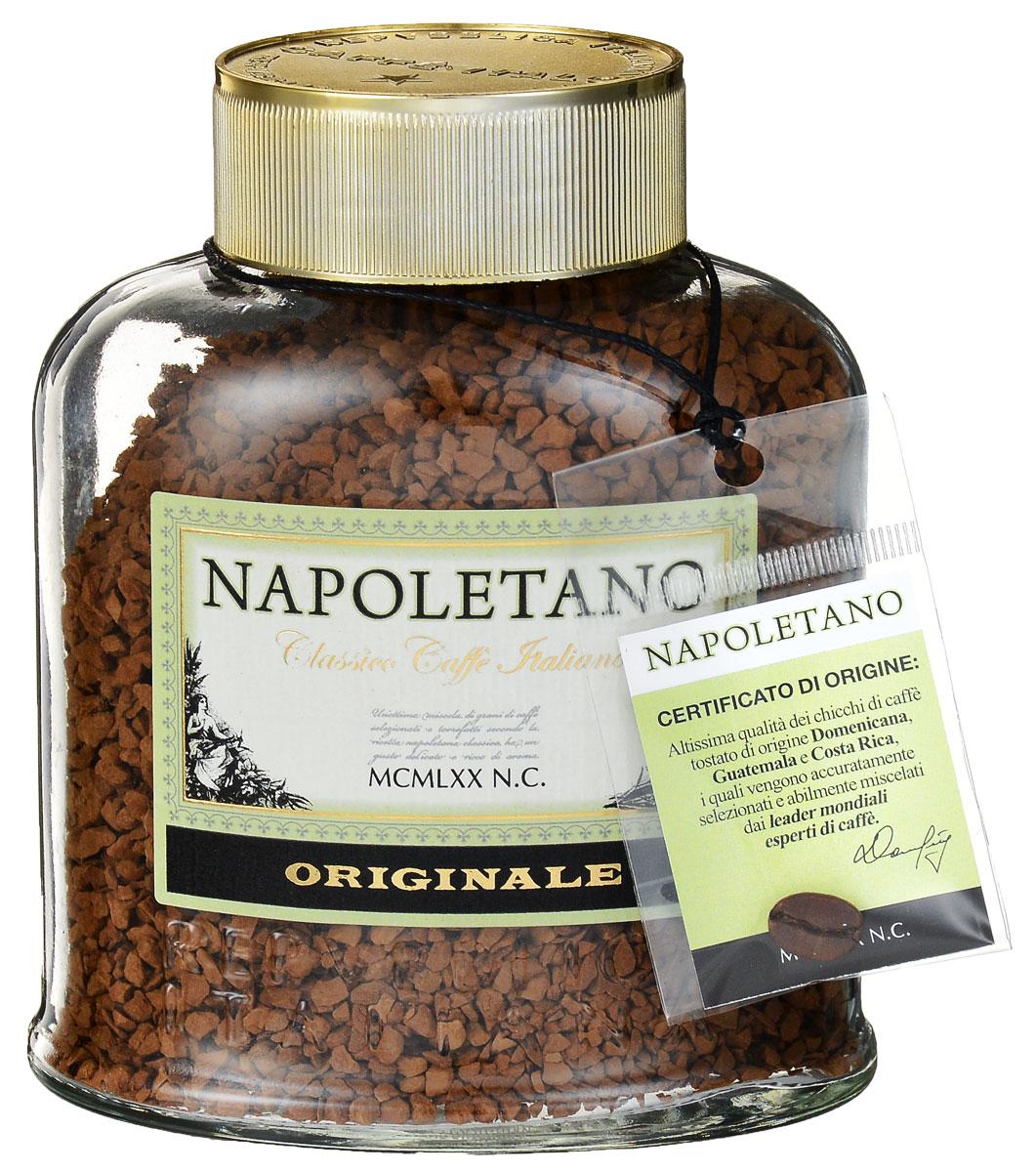 Napoletano Originale кофе растворимый, 100 г101246Napoletano Originale - натуральный растворимый кофе, который передает все оттенки вкуса знаменитого неаполитанского эспрессо. Итальянский кофе премиум-класса Napoletano с удивительным, насыщенным вкусом и ароматом отборной арабики, традиционной обжарки. Приготовлен по классическому рецепту южноитальянской провинции Кампанья из отборных кофейных зерен арабики сортов из Доминиканской республики, Гватемалы и Коста-Рики.