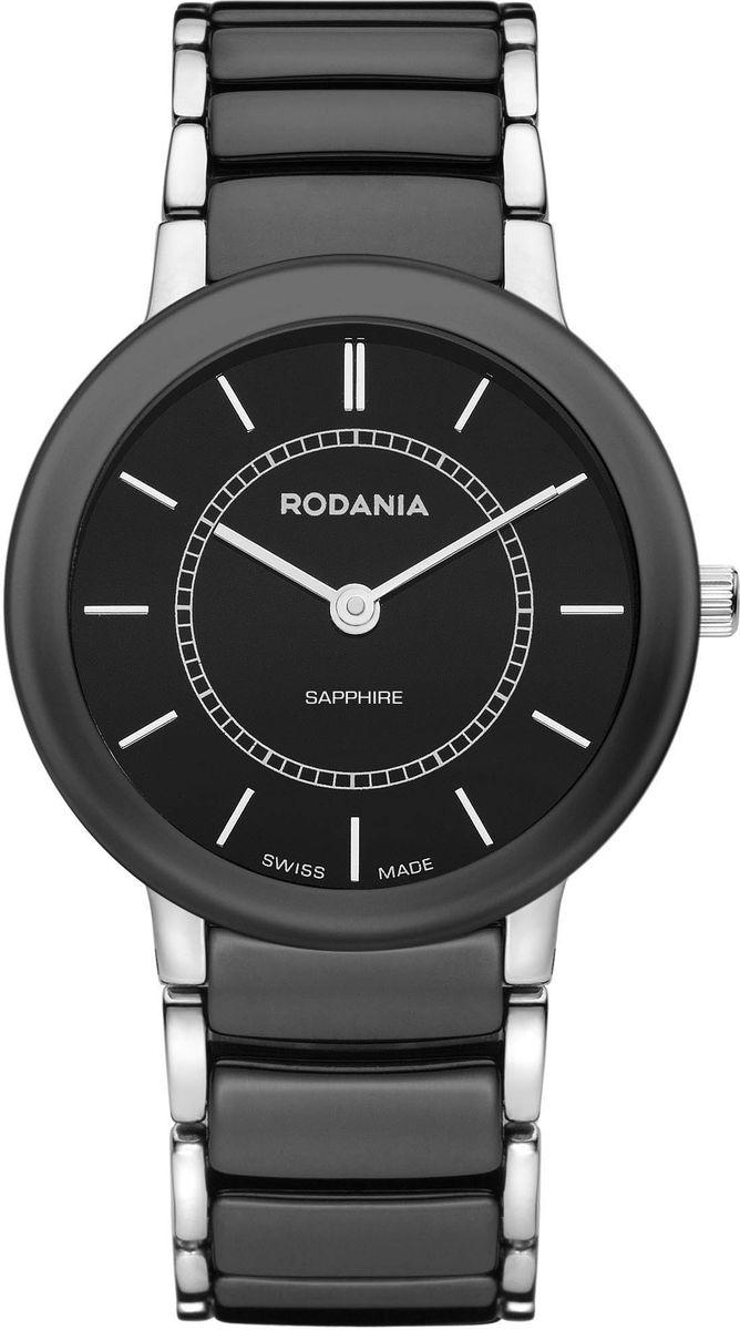 Часы женские наручные Rodania, цвет: черный. 2512246BM8434-58AEЭлегантные женские часы Rodania выполнены из нержавеющей стали, керамики и сапфирового стекла. Изделие оформлено символикой бренда.Корпус часов выполнен из нержавеющей стали, оснащен кварцевым механизмом Ronda 762 и имеет степень влагозащиты равную 3 atm. Браслет изделия дополнен практичной раскладывающейся застежкой-бабочкой, которая позволит моментально снимать и одевать часы без лишних усилий.Изделие поставляется в фирменной упаковке.Часы Rodania подчеркнут изящность женской руки и отменное чувство стиля у их обладательницы.