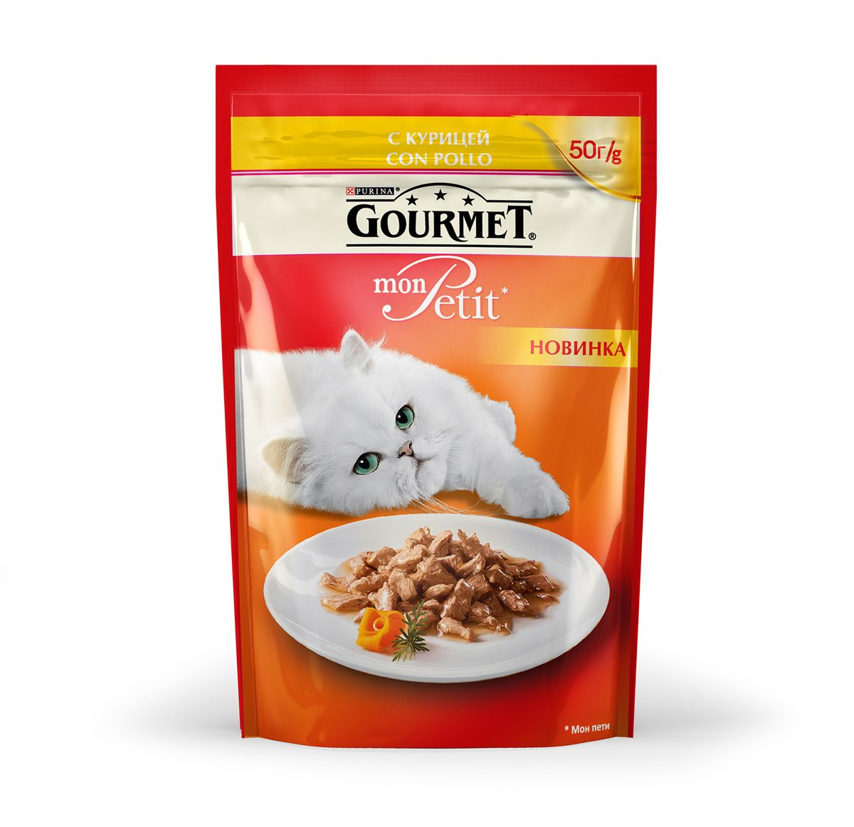 Консервы Gourmet Mon Petit, для взрослых кошек, с курицей, 50 г12287007Настоящие гурманы знают, что ничто не сравнится с восхитительным вкусом только что приготовленного блюда. Именно тогда изысканное сочетаниепревосходных ингредиентов раскрывается наиболее ярко. Ваши питомцы достойны вкусного питания - аппетитного обеда из нежнейших кусочков мяса из только что открытого пакетика. Особый формат упаковкиGourmet Mon Petit (50 г) удобен тем, что содержит порцию оптимального размера. Это позволяет вашему пушистому гурману доесть все сразу допоследнего кусочка, наслаждаясь пиком вкуса великолепного продукта. Больше не придется хранить остатки в холодильнике и на следующий деньуговаривать своего питомца все это съесть. Ведь он, как настоящий гурман, понимает, что вкусно только то, что сразу же оказывается у него на тарелке.Вы можете быть уверены - ваш гурман оценит изысканное сочетание высококачественных ингредиентов, бережно приготовленных в аппетитном соусе.Состав: мясо и продукты переработки мяса (в том числе курица 5%), экстракт растительного белка, рыба и продукты переработки рыбы, минеральныевещества, сахара, дрожжи, витамины. Добавленные вещества: витамин A 732 МЕ/кг; витамин D3 112 МЕ/кг; железо 8,4 мг/кг; йод 0,21 мг/кг; медь 0,73 мг/кг; марганец 1,6 мг/кг; цинк 15 мг/кг.Пищевая ценность в 100 г: влажность 81,4%, белок 12,3%, жир 2,8%, сырая зола 1,6%, сырая клетчатка 0,07%.Товар сертифицирован.
