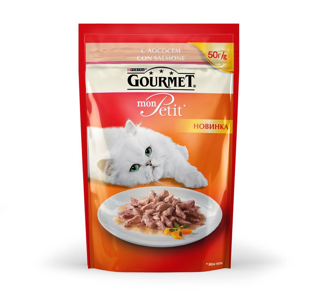 Консервы Gourmet Mon Petit, для взрослых кошек, с лососем, 50 г0120710Настоящие гурманы знают, что ничто не сравнится с восхитительным вкусом только что приготовленного блюда. Именно тогда изысканное сочетаниепревосходных ингредиентов раскрывается наиболее ярко. Ваши питомцы достойны вкусного питания - аппетитного обеда из нежнейших кусочков мяса из только что открытого пакетика. Особый формат упаковкиGourmet Mon Petit (50 г) удобен тем, что содержит порцию оптимального размера. Это позволяет вашему пушистому гурману доесть все сразу допоследнего кусочка, наслаждаясь пиком вкуса великолепного продукта. Больше не придется хранить остатки в холодильнике и на следующий деньуговаривать своего питомца все это съесть. Ведь он, как настоящий гурман, понимает, что вкусно только то, что сразу же оказывается у него на тарелке.Вы можете быть уверены - ваш гурман оценит изысканное сочетание высококачественных ингредиентов, бережно приготовленных в аппетитном соусе.Состав: мясо и продукты переработки мяса, экстракт растительного белка, рыба и продукты переработки рыбы (в том числе лосось 4%), минеральные вещества, сахара, красители, дрожжи, витамины. Добавленные вещества: витамин A 732 МЕ/кг; витамин D3 112 МЕ/кг; железо 8,4 мг/кг; йод 0,21 мг/кг; медь 0,73 мг/кг; марганец 1,6 мг/кг; цинк 15 мг/кг.Пищевая ценность в 100 г: влажность 81,4%, белок 12,3%, жир 2,8%, сырая зола 1,6%, сырая клетчатка 0,07%.Товар сертифицирован.