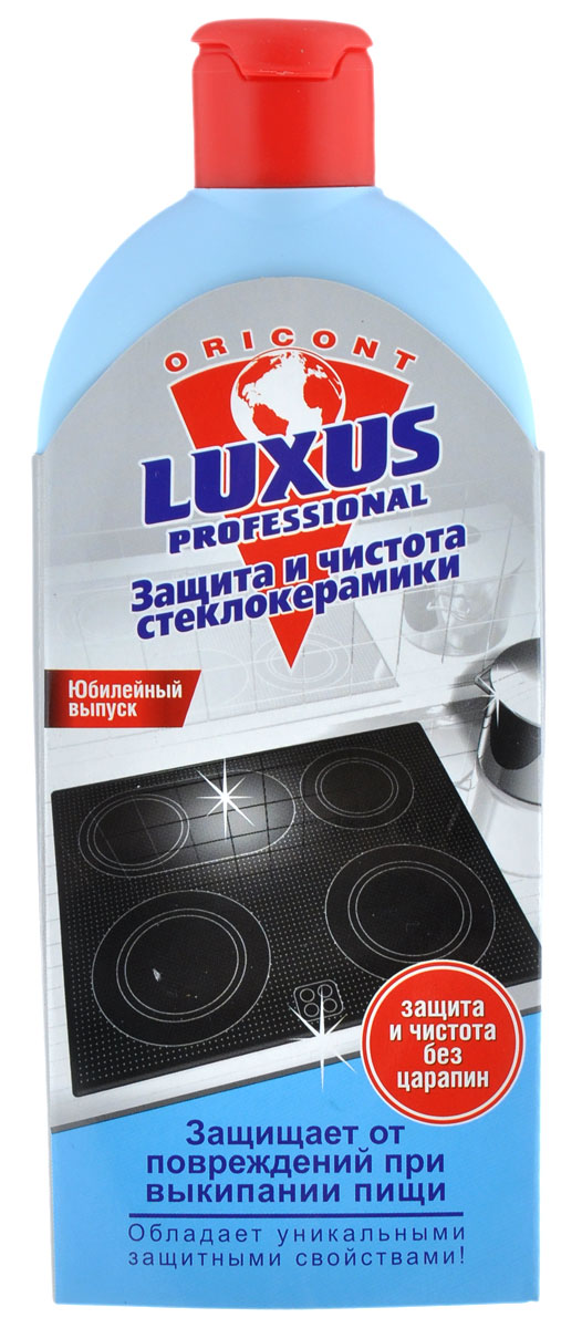 Средство для чистки и защиты стеклокерамики Luxus Professional, 200 мл68/5/4Средство для чистки и защиты Luxus Professional полностью очистит стеклокерамическую плиту от следов накипи, надолго продлит срок службы и сохранит поверхность в отличном состоянии. Не содержит абразивов, благодаря чему не повреждает поверхность. Входящие в состав средства ценные силиконовые масла защищают плиту от повреждений при выкипании пищи и облегчают ежедневный уход за плитой. Средство имеет приятный запах и безопасно для кожи рук.Состав: силиконовые масла, ароматизатор, наполнитель.Товар сертифицирован.