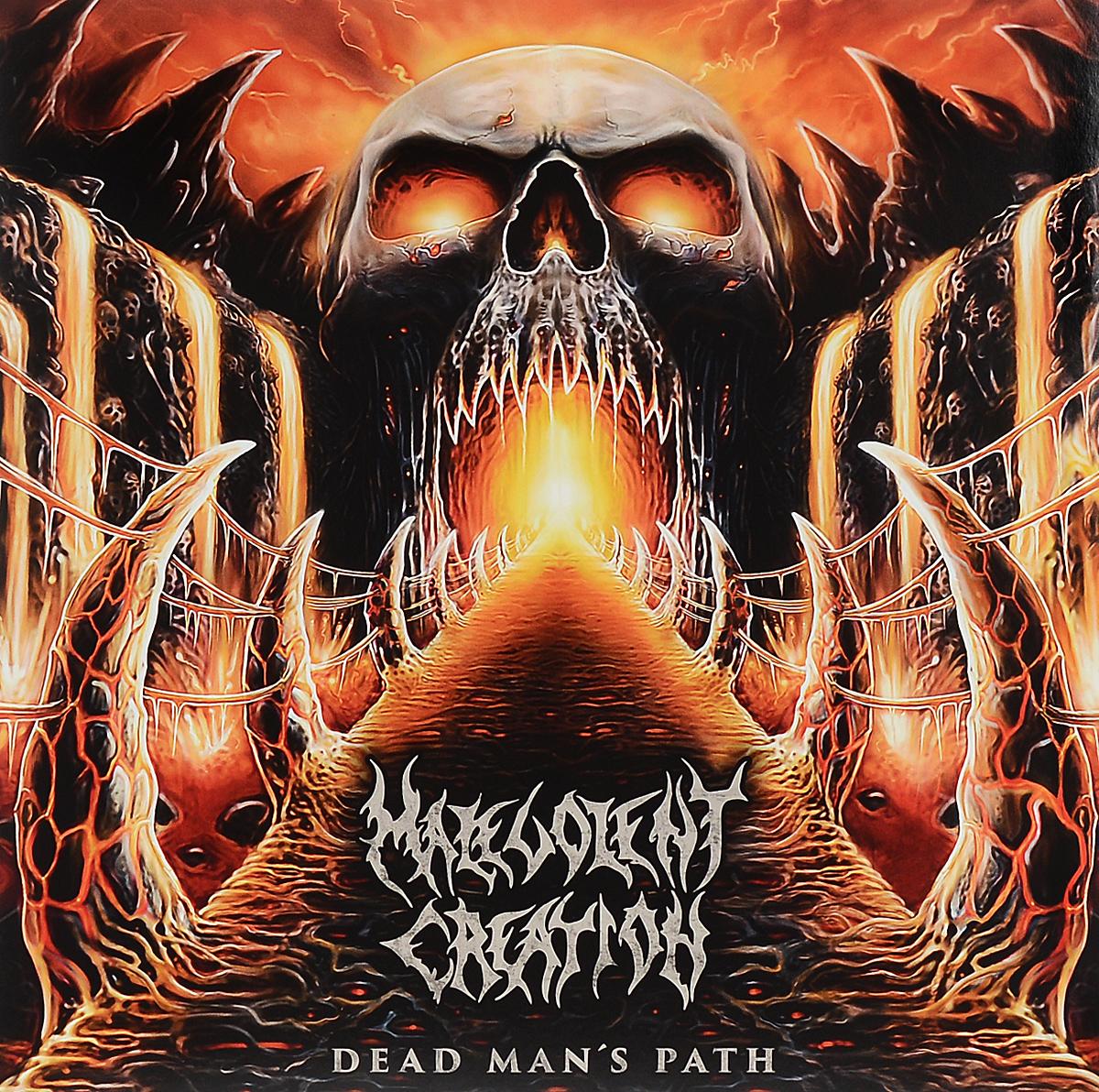Malevolent Creation Malevolent Creation. Dead Man's Path (LP) malevolent creation dead man s path lp cd