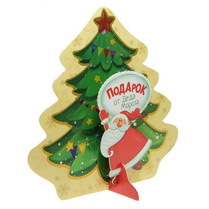 Открытка-сувенир Sima-land Подарок от Деда МорозаRG-D31SОткрытка-сувенир Sima-land Подарок от Деда Мороза, выполненная из плотного картона в виде елочки, станет прекрасным дополнением новогоднего подарка. На задней стороне имеется поле для записей. Новый год - это время искренних поздравлений, семейных ужинов за большим столом, веселых посиделок с друзьями. Хочется порадовать подарками всех-всех - родных, друзей и знакомых. Открытка - неотъемлемый атрибут праздника, ведь она не только радует глаз, но и передает ваши теплые пожелания дорогим людям.