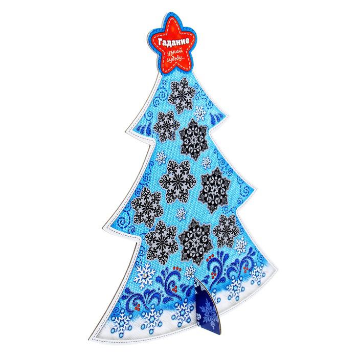 Новогоднее декоративное украшение Елочка, со скретч-слоем, высота 29 см97775318Новогоднее декоративное украшение Елочка, выполненное из плотного картона, станет прекрасным дополнением интерьера в преддверии Нового года. Елочка выполнена в авторском дизайне, на деревце, словно игрушки, развешаны маленькие пожелания под скретч-слоем, который нужно стереть, когда часы пробьют полночь. Такая елочка станет чудесным украшением письменного или журнального стола, а также центральной полочки в гостиной. Окунитесь в новогоднюю сказку, полную приятных моментов!