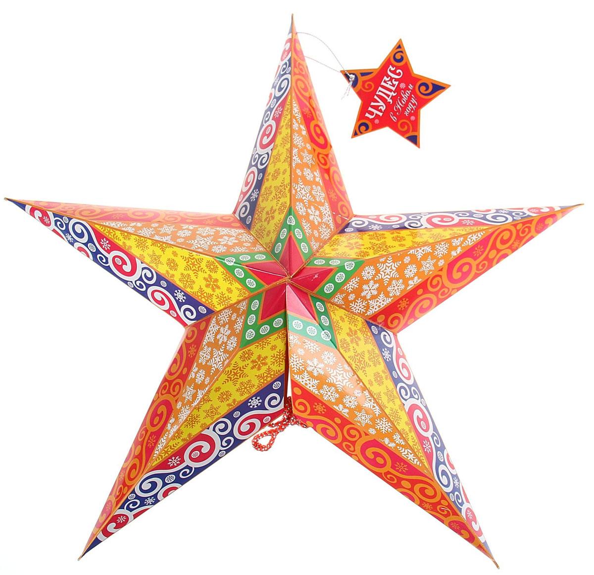 Новогоднее подвесное украшение Sima-land Звезда. Чудес в Новом году!, 45 х 45 х 17 см19201Подвесное украшение Sima-land Звезда. Чудес в Новом году!, выполненное из картона, прекрасно подойдет для праздничного декора интерьера. С помощью специального шнурка его можно повесить в любом понравившемся вам месте. Новогодние украшения несут в себе волшебство и красоту праздника. Они помогут вам украсить дом к предстоящим праздникам и оживить интерьер по вашему вкусу. Создайте в доме атмосферу тепла, веселья и радости, украшая его всей семьей.