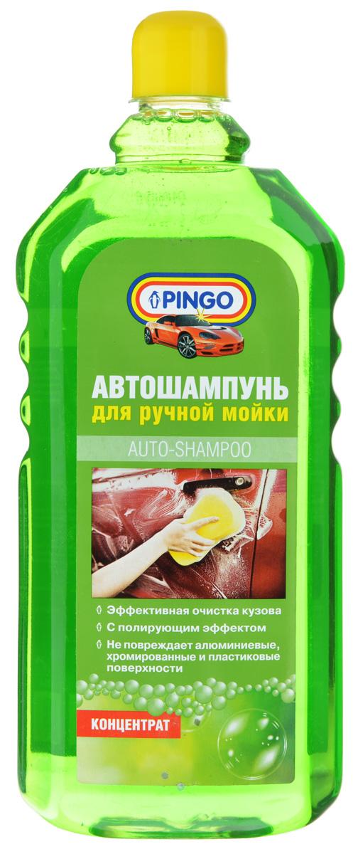 Автошампунь Pingo для ручной мойки, концентрат, 1 л7646Уникальная быстродействующая формула шампуня Pingo обеспечивает эффективную и безопасную очистку кузова от загрязнений, придавая ему блеск и защитные свойства. Легко смывается водой, не повреждает алюминиевые, хромированные и пластиковые поверхности, не оставляет разводов.Состав: умягченная вода, ПАВ 5-15%, функциональная добавка, отдушка менее 5%, консервант менее 5%, краситель.Товар сертифицирован.