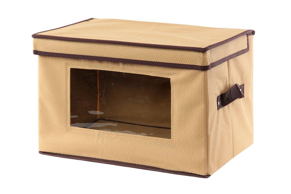 Кофр для хранения El Casa Соты, складной, с прозрачной вставкой, цвет: бежевый, 38 x 25 x 25 см370124Вместительный складной кофр El Casa Соты изготовлен из высококачественного нетканого материала, который обеспечивает естественную вентиляцию, позволяя воздуху проникать внутрь, но не пропускает пыль. Вставки из плотного картона хорошо держат форму, а прозрачная вставка из ПВХ позволяет легко просматривать содержимое. Дляудобства в обращении изделие оснащено ручками. В сложенном виде изделие занимаетминимум места, его легко хранить и перевозить. В таком кофре удобно хранить всевозможные предметы: одежду, белье, книги, игрушки, рукоделие, диски.Оригинальный дизайн сделает вашу гардеробную красивой иневероятно стильной. Размер кофра (в собранном виде): 38 см х 25 см х 25 см.
