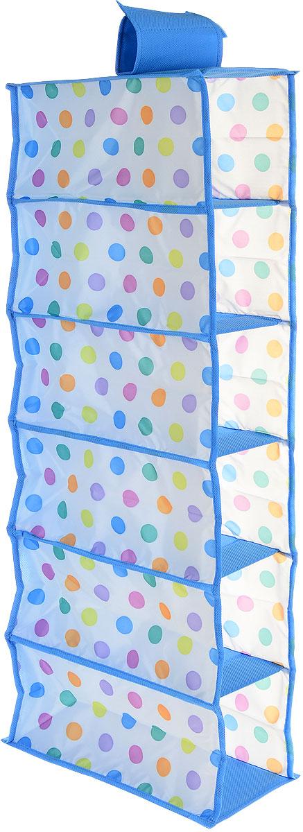 Чехол подвесной Cosatto Кидс, цвет: голубой, 15 см х 30 см х 84 смTRC137Подвесной чехол Cosatto Кидс с ярким принтом в цветной горошек поможет решить проблему хранения детских вещей. Изделие выполнено из полиэстера и нетканого материала, прочность каркаса обеспечивается наличием внутри плотных листов картона. Легкая подвесная конструкция с 6 вместительными секциями позволяет удобно хранить одежду, постельное белье, аксессуары или игрушки. Изделие может крепиться на штангу в обычном платяном шкафу или на отдельные напольные или настенные штанги. Привлекательный дизайн секции вызовет у ребенка желание самостоятельно наводить порядок.