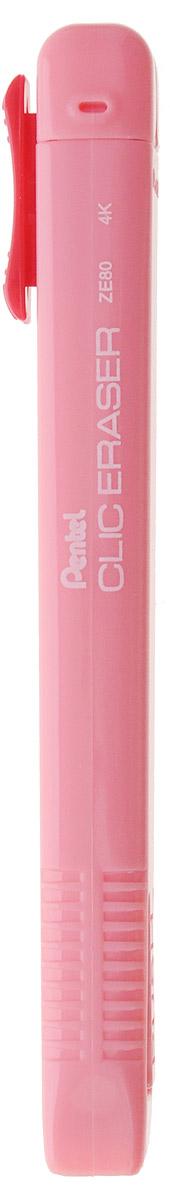 Pentel Ластик-карандаш Clic Eraser цвет розовыйPZE80PЛастик Pentel Clic Eraser в оригинальном исполнении станет незаменимым аксессуаром на рабочем столе не только школьника или студента, но и офисного работника. Безусловно, не каждый карандашный набросок получается с первого раза. Именно поэтому ластик просто необходим, чтобы вносить корректировки в свою работу. Мягкий белый ластик выполнен в стиле карандаша в ярком пластиковом корпусе.