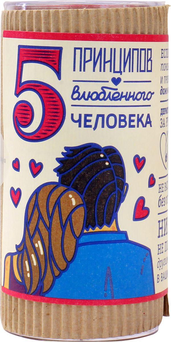 Набор конфет Вкусная помощь 5 принципов влюбленного человека, 250 мл0120710Набор конфет Вкусная помощь 5 принципов влюбленного человека.Такую баночку очень приятно держать в руках, уже не говоря об аппетитном ее содержании. Красивые сердечки-мармеладки с малиновым вкусом доставят немереное удовольствие обладателям такого подарка. Кстати, если вам понравится такой мармелад, то обратите внимание на милую баночку для поссорившихся Вкусная помощь Давай мириться – внутри тоже сердечки, но с клубнично-банановым вкусом.Очаровательный сладкий подарок для влюбленных и для тех, кто только планирует влюбляться. Вкусная помощь, знает, что такое любовь, и поэтому решили выделить для вас 5 принципов Влюбленного человека. Принципы не сверхновая психологическая тактика, они так просты, что вы сами их знаете. Но, порою так легко забыть простые вещи, если не напоминать о них!Вот что говорит для вас по-настоящему Влюбленный человек:Если любите, то показывайте это и проявляйте заботу даже в малых вещахДержитесь за рукиВсегда доверяйте друг другуНе расставайтесь без поцелуяНикогда не позволяйте другим вмешиваться в ваши отношения