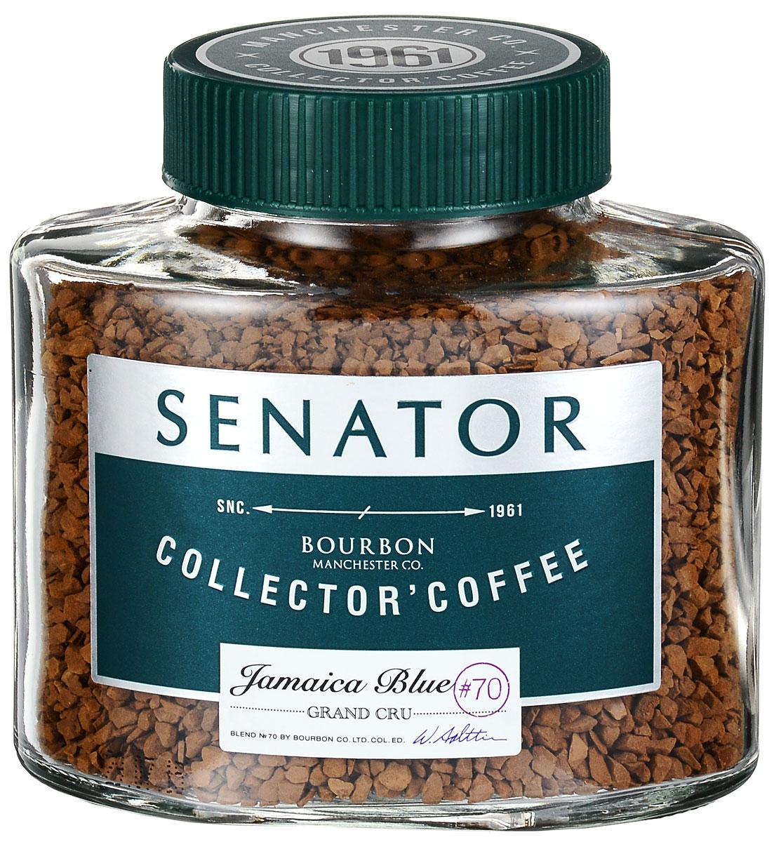 Senator Jamaica Blue кофе растворимый, 90 г0120710Senator Jamaica Blue натуральный растворимый сублимированный кофе, который обладает изысканным вкусом с приятным фруктовым букетом. Для создания купажа кофе используют зерна ямайской Арабики сорта Jamaica Blue, которые произрастают на высокогорных плантациях.