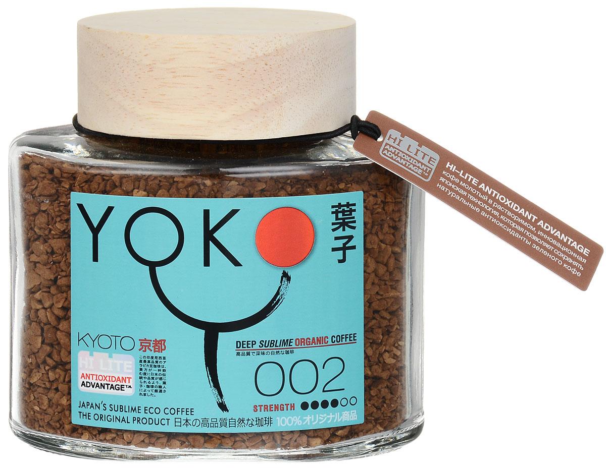 Yoko 002 blend кофе растворимый в стеклянной банке, 100 г0120710Кофе Yoko 002 blend изготовлен по новейшей технологии HI-LITE, разработанной японскими учеными. Она позволяет сохранить все полезные свойства зеленого кофе, главным из которых является высокое содержание натуральных антиоксидантов. YOKO - это инновационные технологии и уважение к традициям в одной чашке кофе.