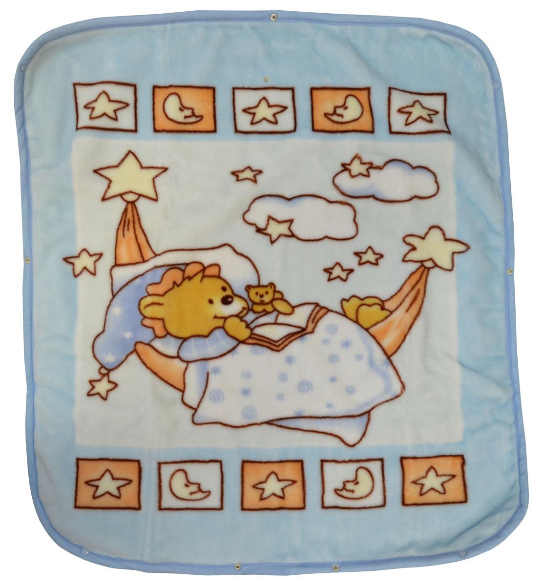 Плед-накидка для младенцев 80Х90 см коралфлис голубойОКПСД/110х140-3Защита, тепло и комфорт для малышей - использован надёжный, качественный и мягкий материал! Удобство и спокойствие для родителей обеспечивается универсальностью пледа-накидки, конструкция которого позволяет ему легко превращаться в конвертик. Отличное качество и практичность! Любите своего ребёнка и дарите ему лучшее!