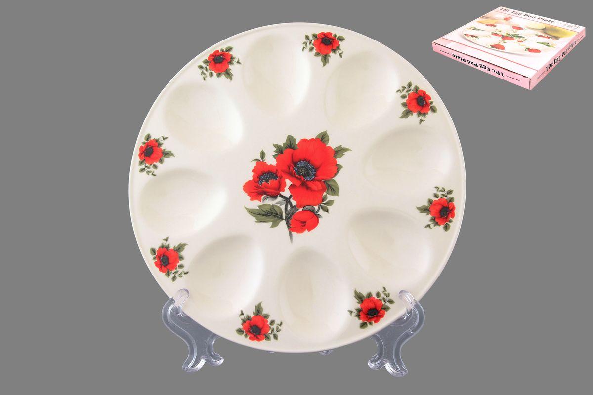 Тарелка для фаршированных яиц Elan Gallery Маки, диаметр 20 см115510Тарелка для фаршированных яиц Elan Gallery Маки, изготовленная из керамики, украсит ваш праздничный стол. На изделии имеются специальные углубления для 8 яиц. Тарелка оформлена изображениями цветочков мака.Такая тарелка украсит сервировку вашего стола и подчеркнет прекрасный вкус хозяйки. Диаметр тарелки: 20 см. Высота тарелки: 2 см.