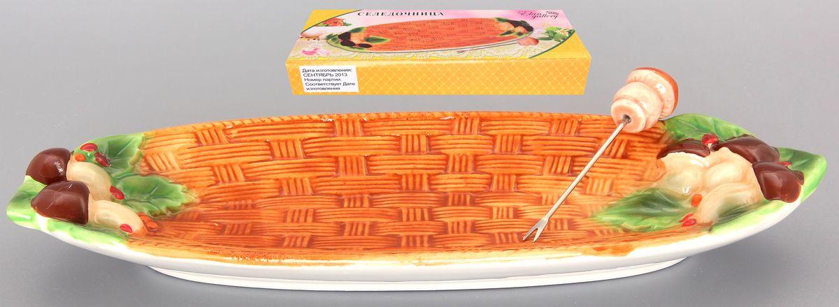 Селедочница Elan Gallery Грибы, с вилочкой94672Сервировочное блюдо из коллекции Грибы оригинально украсит ваш стол или кухню. Впишется в любой интерьер, особенно на даче. Размер блюда позволит подать как нарезку, так и целое горячее блюдо. Шпажка с необыкновенным держателем в виде грибочка удобна в использовании. Можно использовать в микроволновой печи и посудомоечной машине. Размер селедочницы: 27 см х 10 см х 3 см. Размер вилочки: 9 см х 2 см х 0,5 см.