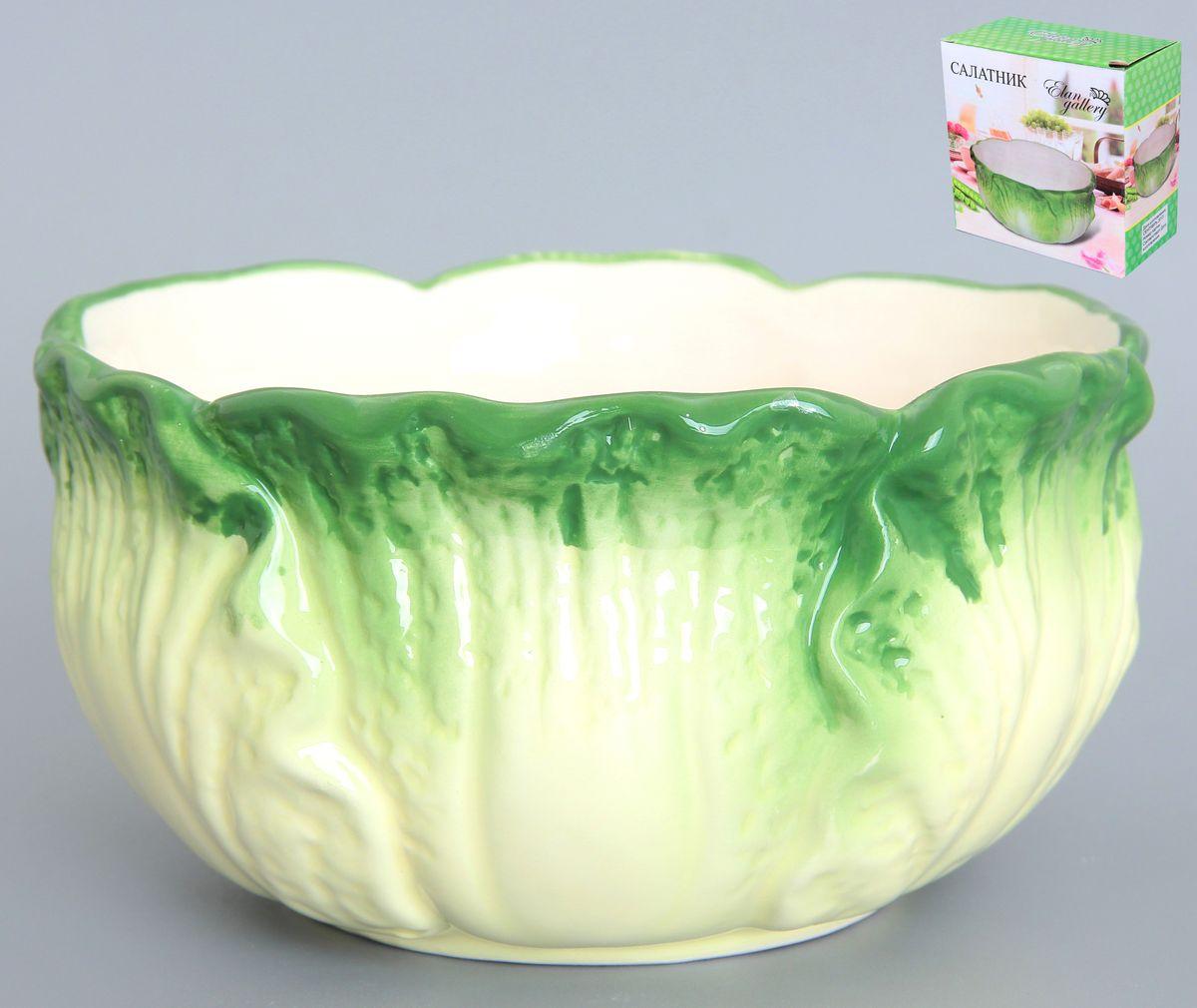 Салатник Elan Gallery Капуста, 600 мл54 009312Салатник Elan Gallery, выполненный из керамики в виде капусты, оригинально украсит ваш стол или кухню.Изделие впишется в любой интерьер, особенно на даче.