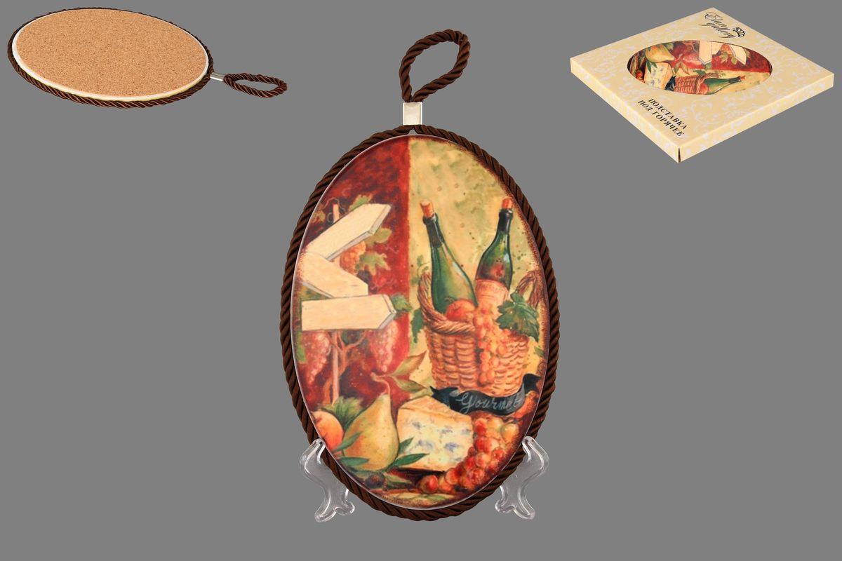 Подставка под горячее Elan Gallery Натюрморт с сыром, 13,5 см х 19,5 см115510Подставка под горячее Elan Gallery Натюрморт с сыром, выполненная из высококачественной керамики, идеально подойдет для предохранения вашего стола от воздействия высоких температур. Изделие декорировано цветным шнурком с петелькой для подвешивания. Дно, выполненное из пробки, не даст подставке скользить по поверхности стола. Такая подставка украсит интерьер вашей кухни и подчеркнет прекрасный вкус хозяина, а также станет отличным подарком. Размеры подставки: 13,5 см х 19,5 см х 1 см.