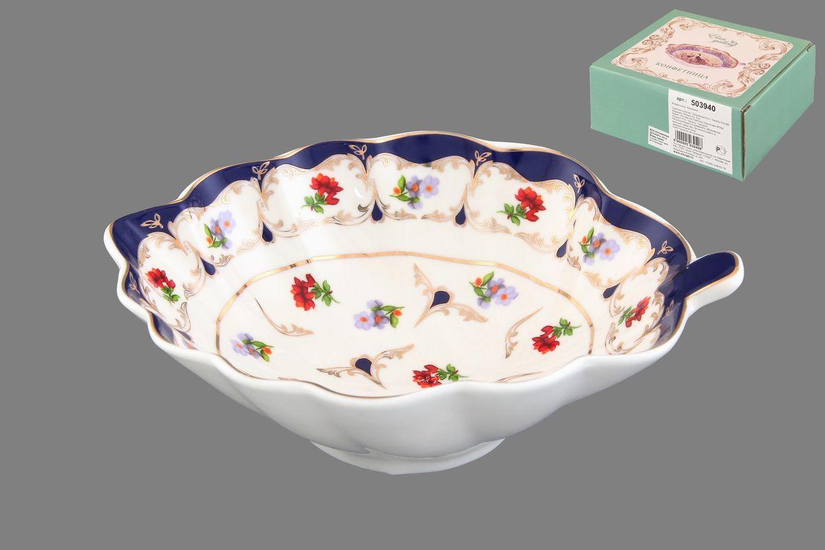 Конфетница Elan Gallery Цветочек, 220 мл115510Изящная конфетница Elan Gallery Цветочек, изготовленная из высококачественной керамики в форме листочка, подойдет для конфет, варенья, снеков или соусов. Изделие оформлено красивым цветочным узором.Конфетница оригинально украсит ваш стол и станет прекрасным дизайнерским решением. Длина (по верхнему краю): 15 см.Ширина (по верхнему краю): 11,5 см.Высота: 4,5 см.