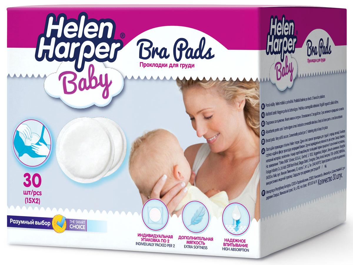 """Мягкие прокладки на грудь Helen Harper """"Baby Bra Pads"""" для кормящих матерей изготовлены из хлопка с добавлением вискозы, они защитят грудь мамы от натирания бельем, а белье - от намокания. Прокладки отбелены без применения веществ, содержащих хлор. Клеевая лента надежно фиксирует их внутри белья. Удобная индивидуальная упаковка по 2 штуки. Товар сертифицирован."""