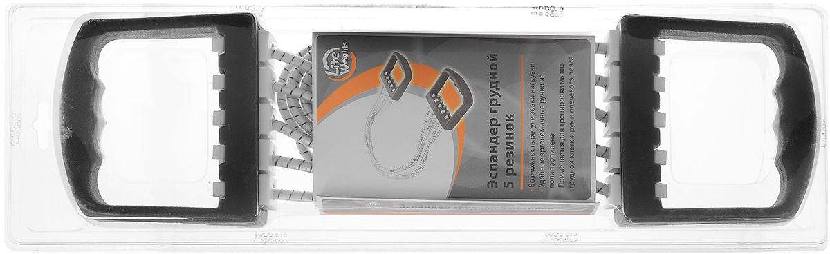 Эспандер грудной Lite Weights, цвет: серый, 5 резинокKZ 0235Грудной эспандер Lite Weights тренирует и развивает грудные мышцы, мышцы плечевого пояса, кисти рук и запястья. Принцип занятий с эспандером заключается в применении силы против его упругости. Эспандер снабжен 5 резинками, выполненными из прочного эластомера. Преимущества эспандера: - возможность регулировки нагрузки; - удобные эргономичные ручки; - во время проработки грудных мышц одновременно поддерживаются в тонусе все мышцы торса.