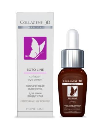 Medical Collagene 3D Сыворотка для глаз Boto Line, 10 млFS-00610Способствует разглаживанию мелких мимических морщинок, препятствует образованию новых и уменьшает выраженность глубоких.