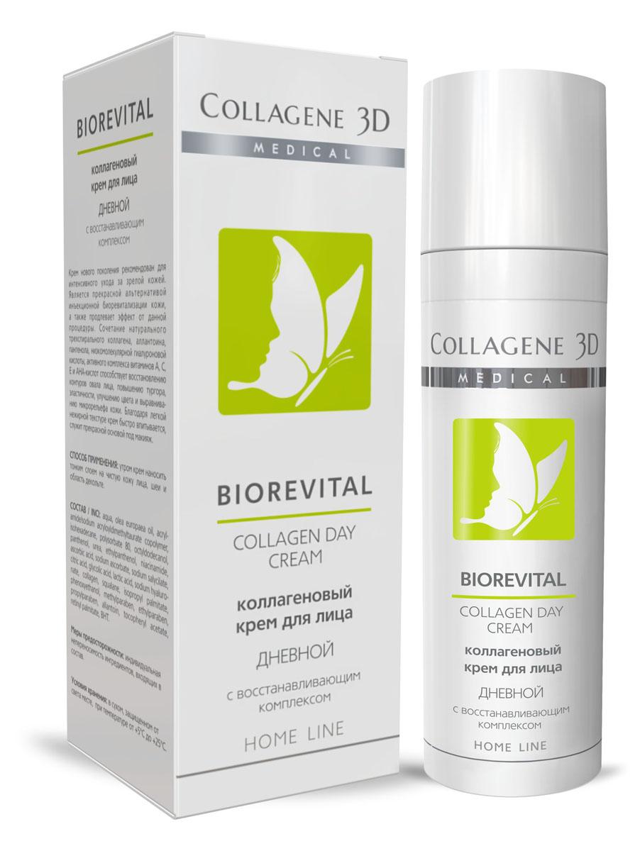 Medical Collagene 3D Крем для лица Biorevital дневной, 30 млM0923100Крем создан в качестве альтернативы инъекционной биоревитализации. Уникальный состав поможет достич потрясающих результатов. Легкая текстура крема служит прекрасной основой под макияж.