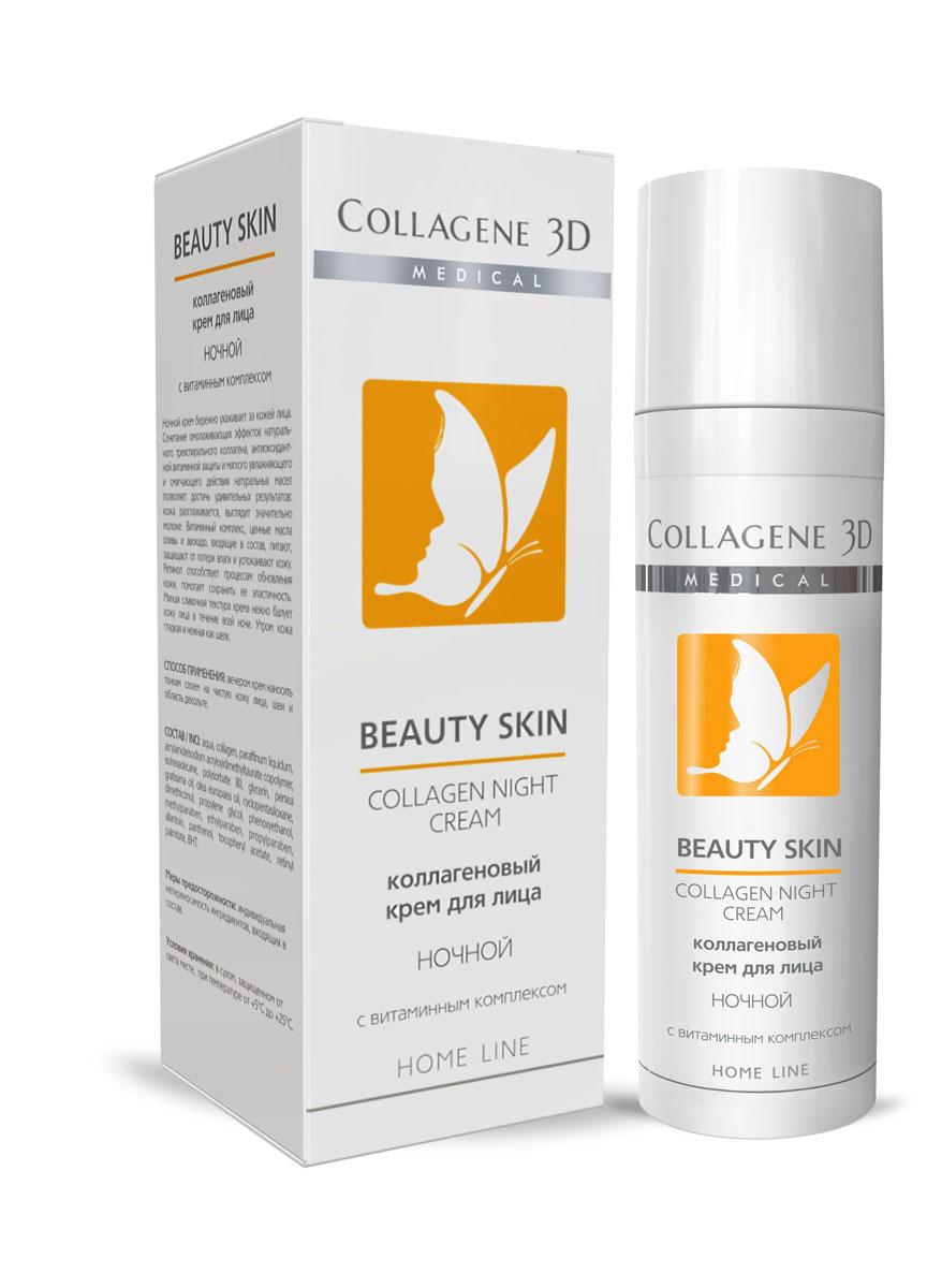 Medical Collagene 3D Крем для лица Beauty Skin ночной, 30 мл15013Крем разработан для ночного применения. Усиленная формула на основе натуральных масел позволяет достичь великолепных результатов.