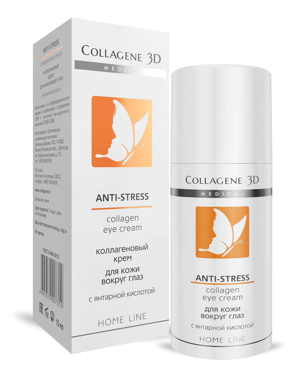 Medical Collagene 3D Крем для кожи вокруг глаз Anti-Stress, 15мл8475Тающий крем насыщает энергией подверженную стрессам кожу. Усиливает клеточное дыхание и активирует истощенные, поврежденные и уставшие клетки. Придает коже свежесть и внутреннее сияние. День за днём кожа возрождается, обновляясь изнутри, она становится более упругой и плотной. Ваш взгляд сияет свежестью и выглядит отдохнувшим, морщины разглаживаются и веки выглядят подтянутыми.