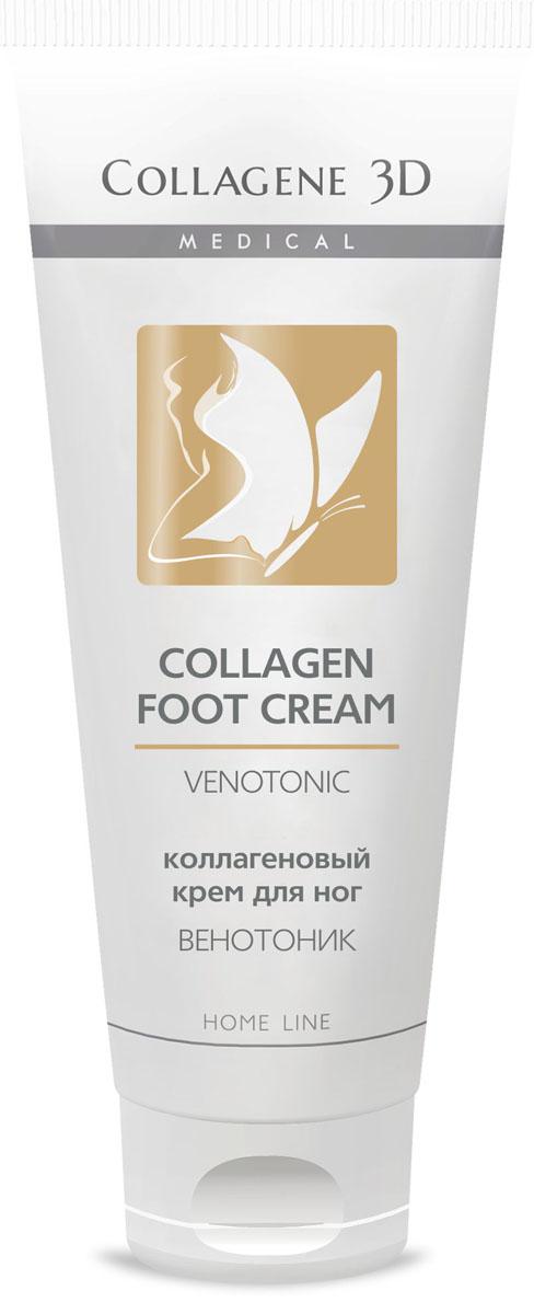 Medical Collagene 3D Крем для ног Venotonik с экстратом каштана,75мл15019Оказывает противоотёчный эффект, интенсивно увлажняет и питает кожу, сохраняет молодость ваших ножек.