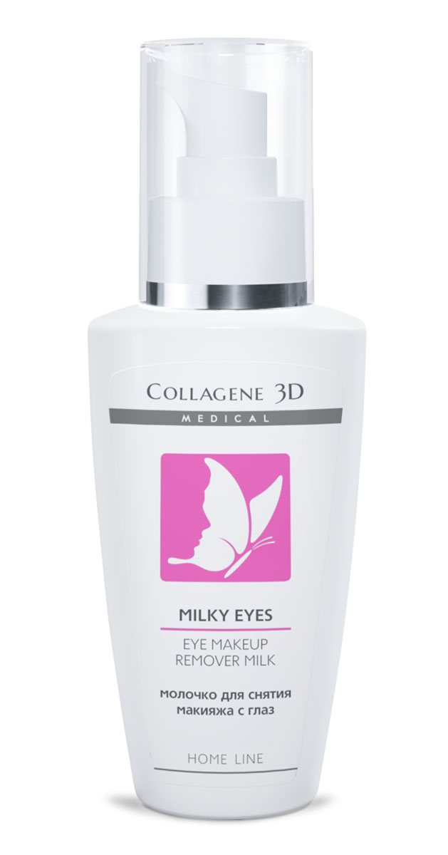Medical Collagene 3D Молочко очищающее для глаз Milky Eyes, 125 мл27003Деликатное снятие макияж с ресниц и чувствительной кожи вокруг глаз. Может применяться при ношении контактных линз.