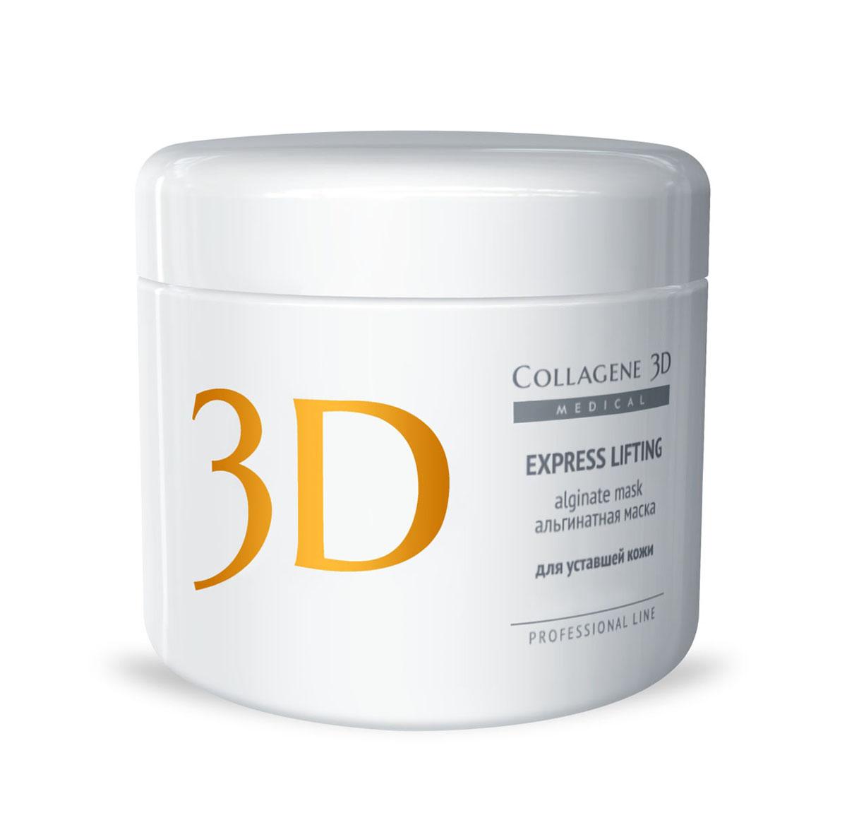 Medical Collagene 3D Альгинатная маска для лица и тела Express Lifting, 200 гFS-00897Высокоэффективная, пластифицирующая маска на основе лучшего натурального сырья. Лидер среди средств коррекции овала лица. Экстракт Женьшеня входящий в состав маски является мощным биостимулятором.
