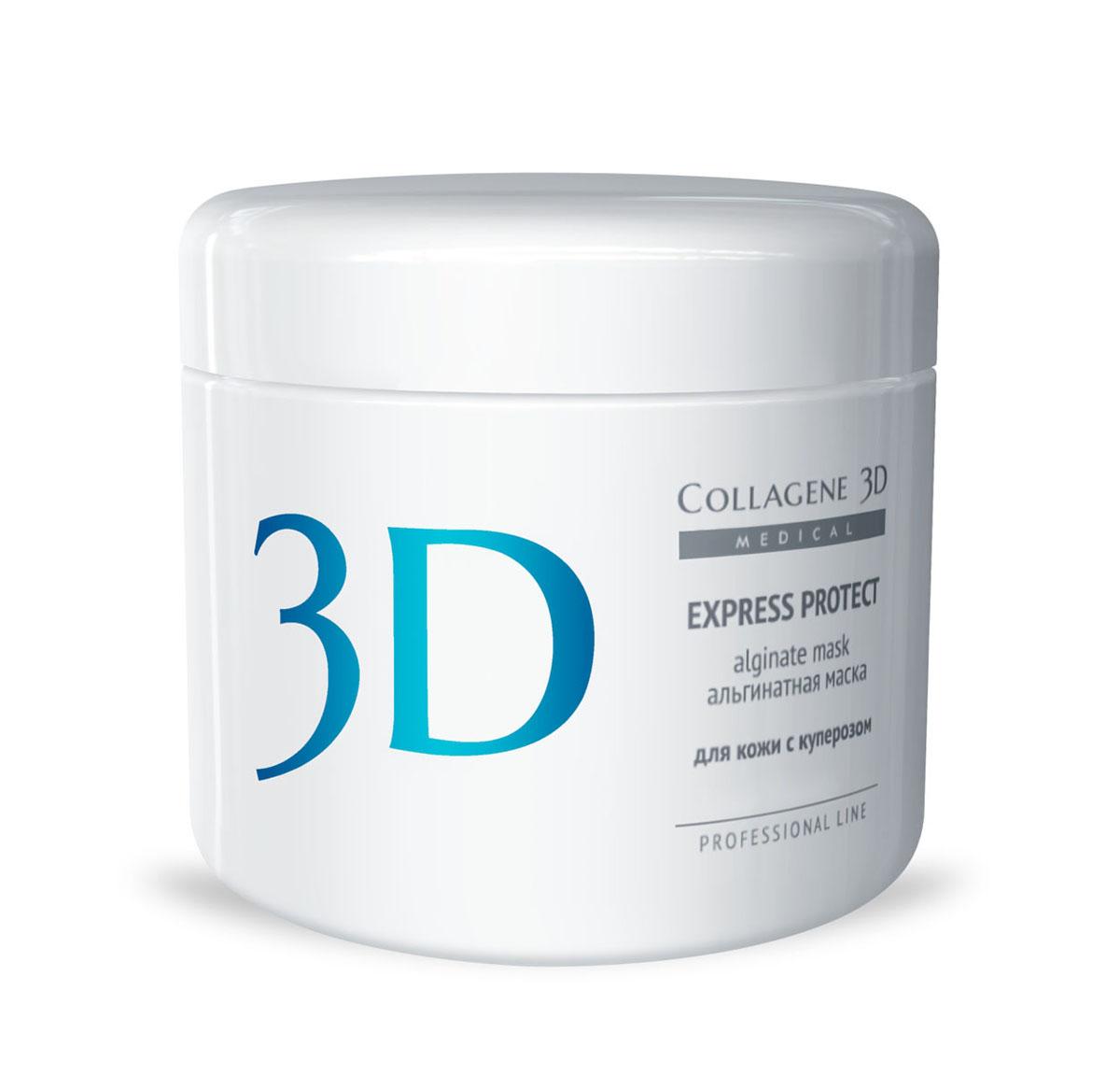 Medical Collagene 3D Альгинатная маска для лица и тела Express Protect ,200 гFS-00897Высокоэффективная, пластифицирующая маска на основе лучшего натурального сырья. Входящий в состав Экстракт виноградной косточки укрепляет сосуды, устраняет купероз и отеки.