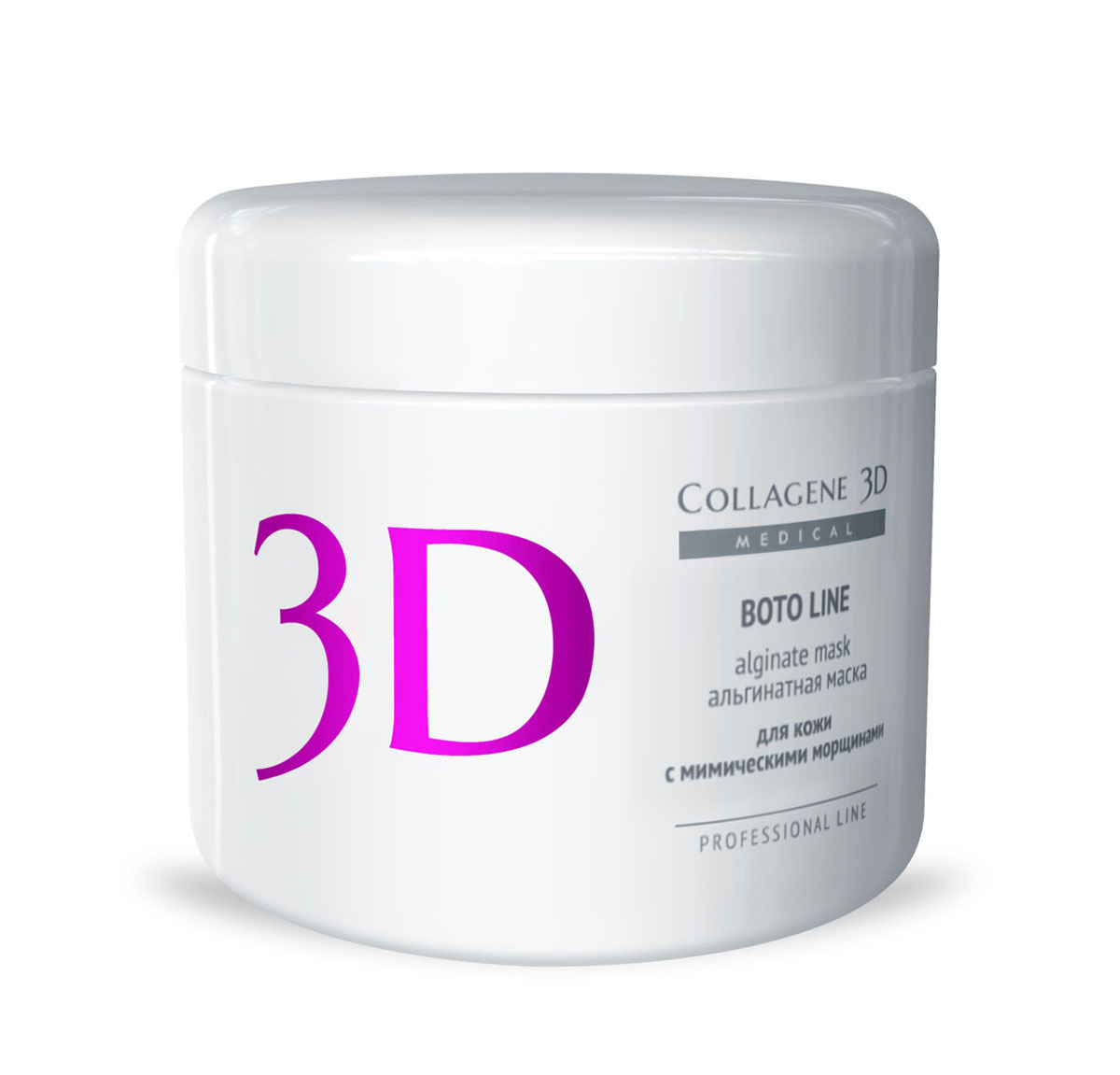 Medical Collagene 3D Альгинатная маска для лица и тела Boto Line, 200 гAC-2233_серыйВысокоэффективная, пластифицирующая маска на основе лучшего натурального сырья. Безопасная альтернатива инъекциям ботокса, приводит к естественному разглаживанию мимических морщин.