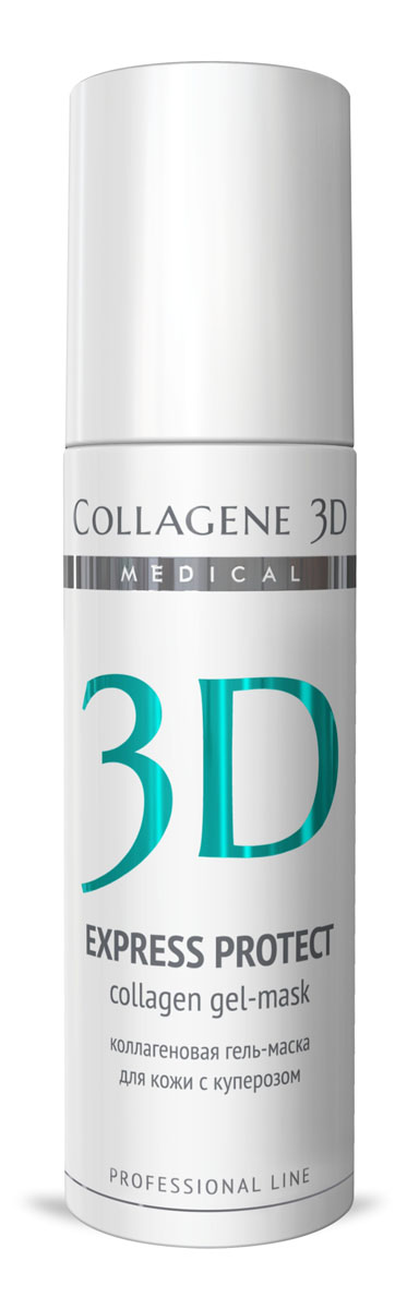 Medical Collagene 3D Гель для лица профессиональный Express Protect, 130 млFS-00897Гель-маска подходит для проведения самостоятельной процедуры, а также сочетается с аппаратными методиками. Избавляет от отеков, предотвращает появление купероза укрепляя стенки сосудов.