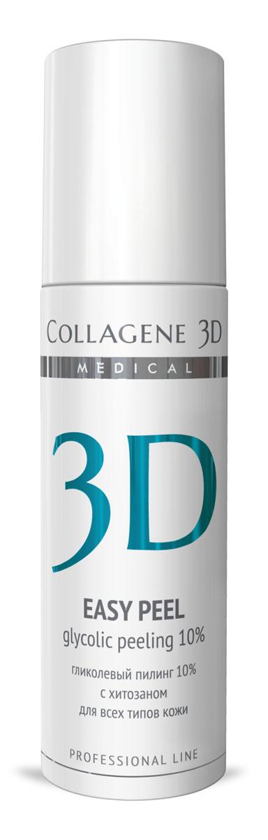 Medical Collagene 3D Гель-пилинг для лица профессиональный Easy peel 10%, 130 мл40312Деликатно удаляет ороговевшие клетки, выравнивает микрорельеф, стимулирует естественное обновление, способствует сужению пор и нормализации работы сальных желез. Гликолевая кислота 10% нормализует процесс кератинизации эпидермиса, активирует синтез коллагена, восстанавливает нормальную скорость эксфолиации клеток, поддерживает необходимую толщину и структуру рогового слоя. Хитозан способствует удержанию влаги, придает коже мягкость и шелковистость.