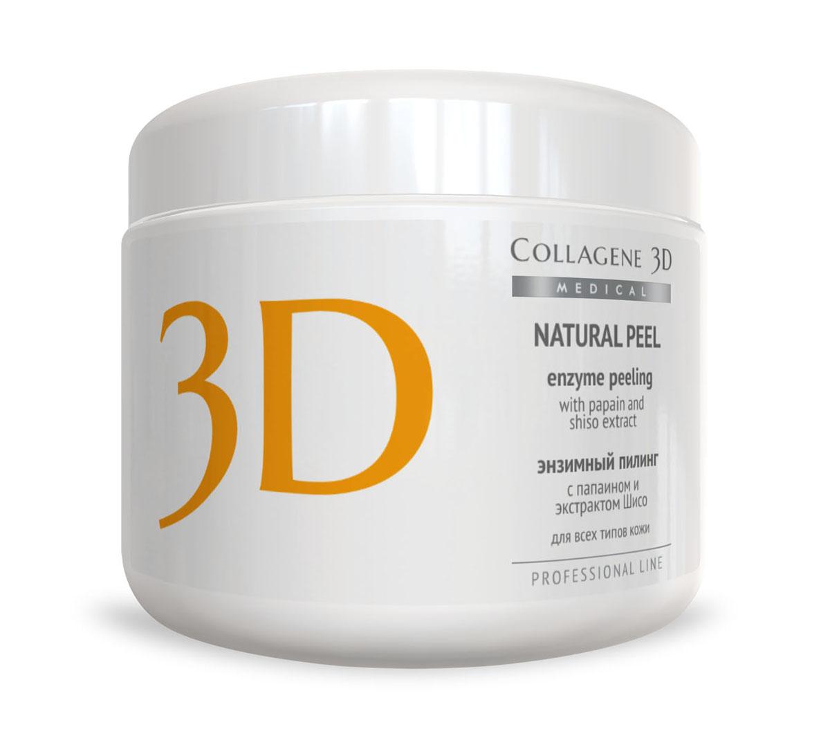Medical Collagene 3D Пилинг ферментативный для лица Natural peel с папаином и шисо, 150 г40321Особенно рекомендуется применять для тусклой и уставшей кожи. Благодаря активным компонентам деликатно удаляют ороговевшие частицы, кожа становится чистой, цвет лица ровным и сияющим. Можно применять в любое время года.