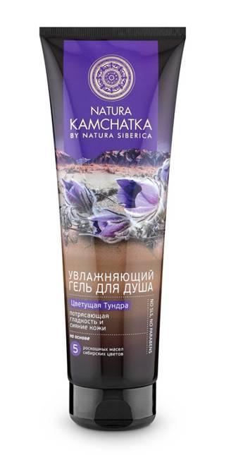 Natura Siberica Kamchatka Гель для душа Цветущая тундра, 250 млFS-00610Natura Kamchatka Гель для душа Цветущая тундра, 250 мл. Нежный, как лепестки северных цветов, увлажняющий гель для душа, бережно очищает, интенсивно увлажняет, оставляя ощущение гладкости и сияния кожи. Дикая арктическая роза, растущая в пустынях Северной Земли, в идеальных экологических условиях, в борьбе за существование она сумела выработать в себе уникальную способность - выделять тепло для таяния снега благодаря высокому содержанию протеинов, которые питают и восстанавливают бархатистость и нежность кожи. Входящие в состав масла из корней сибирского ириса и эдельвейса жирные кислоты, восстанавливают эластичность кожи, питают и защищают ее от сухости. Камчатский подснежник и ветреница богаты полисахарами, которые увлажняют и придают коже здоровое сияние.Особенности состава: На основе 5 роскошных масел сибирских цветов:(*) - органические ингредиенты (WH) - органические экстракты дикорастущих растений Сибири (PS) - производное масла сибирского кедра (HR) – производное масла алтайской облепихи Эффект от использования: потрясающая гладкость и сияние кожи.