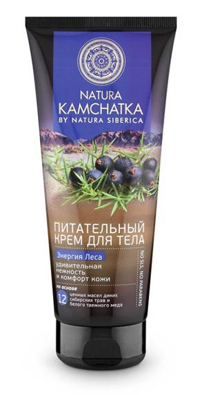 Natura Siberica Kamchatka Крем для тела Энергия леса удивительная нежность, 200 мл086-9-34875Natura Kamchatka Крем для тела Энергия леса удивительная нежность и комфорт кожи, 200мл.Питательный крем для тела несет в себе всю силу и энергию диких камчатских трав, нежная текстура мгновенно впитывается. Дальневосточный плющ и лимонник улучшают кровообращение, способствуют выведению из тканей лишней жидкости. Тигровая трава стимулирует регенерацию клеток, а японская береза обладает мощным антиоксидантным действием. Кедровый стланик и арктическая полынь восстанавливают баланс кожи и насыщают ее питательными элементами. Женьшень и курильский имбирь повышают тонус кожи и заряжают ее энергией.Белый таежный мед интенсивно увлажняет и придает коже бархатистость.Особенности состава: на основе 12 ценных масел диких сибирских трав и белого таежного меда.(*) - органические ингредиенты (WH) - органические экстракты дикорастущих растений Сибири (PS) - производное масла сибирского кедра (HR) – производное масла алтайской облепихи Эффект от использования: нежность и комфорт кожи.