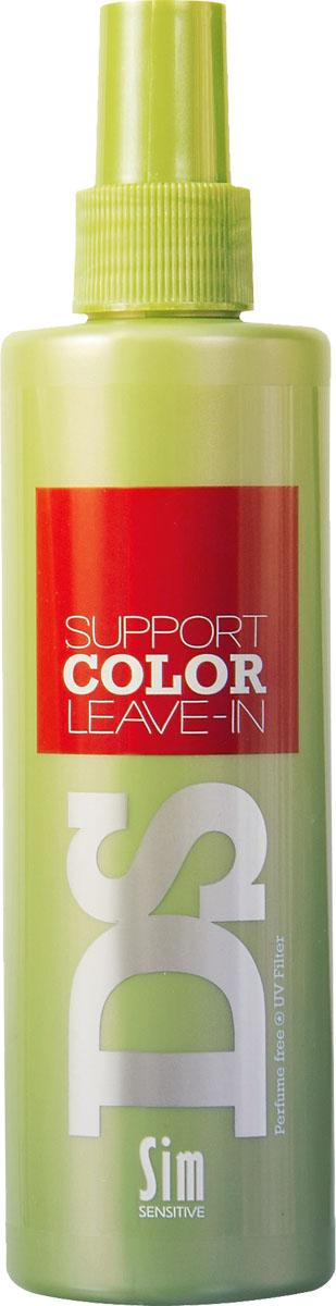 SIM SENSITIVE Несмываемый спрей для окрашеных волос Support Color 250 млFS-00897Несмываемый спрей Саппорт Колор входит в состав комплекса Саппорт Колор DS by Sim Sensitive. Главной задачей спрея является запечатывание кутикулы и защита яркости цвета. В целях достижения эффекта, в спрей включены необходимые для этого ингредиенты: витамин Е, лимонная кислота. Волосы становятся живыми, шелковистыми и блестящими, оставаясь при этом легкими и естественными. Спрей не содержит парабены и ароматизаторы.Применение: распылите небольшое количество средства по всей длине на чистые влажные волосы, слегка подсушенные полотенцем, затем распределите руками нанесенное средство по всем волосам. Не смывайте. Высушите волосы.Состав:aqua, alcohol denat., peg/ppg-18/18 dimeticone, polysorbate 20,cetrimonium chloride,panthenol,tocopheryl acetate,ethylhexyl methoxycinnamate, sodium cocoyl amino acids, potassium dimethicone peg-7 panthenyl phosphate,phenoxyethanol,ethylhexylglycerin,citric acid